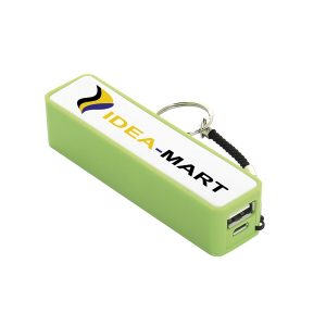 09407 Key Chain Power Bank
